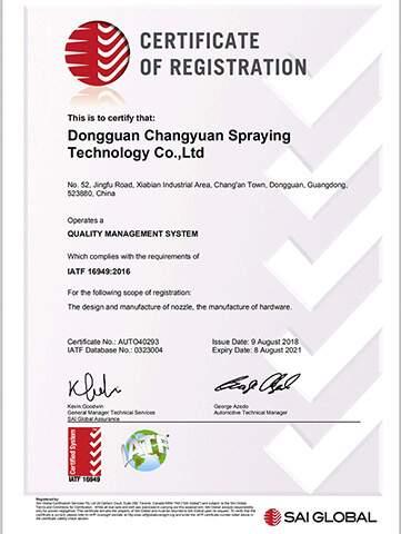 ISO9001-Zertifikat