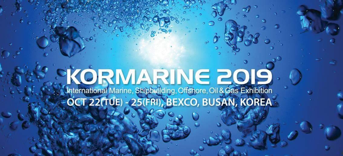 kormarine expo 2019 at busan in Korea