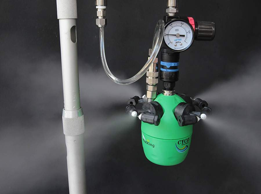 Dry-Fog-Humidifier-Nozzle-Spraying-Effect