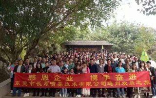 cyco-changyuan-spraying-travel-tour14