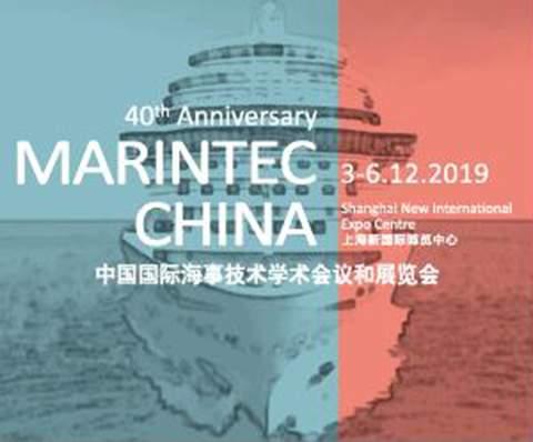marintec-china-2019-info