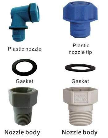 qjj-plastic-dismantling-spray-nozzle-structure