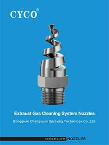 순환 배기 가스 세정 시스템 노즐