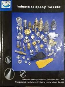사이코 산업 스프레이 노즐 노즐 카탈로그 300x225